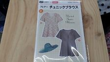 JAPANESE CLOTHING WARE SEWING DESIGN PATENT - FLARED TUNIC BLOUSE SPRING FASHION