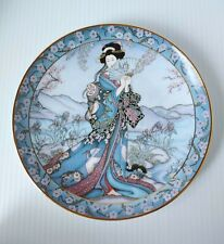 Royal Doulton Princess Of The Iris by Marty Noble Collectors Plate Franklin Mint