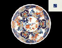 Japanese Imari Arita Porcelain Plate. Kiln Maruki. Big size.