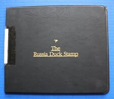 Russia (RD17) 2005 Russia Duck Stamp Artist Signed Miniature Sheet Folio