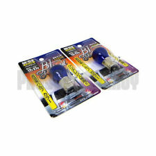 Polarg M82 Bl Hybrid 1156 Blue Light Bulbs Lightbulbs Pair M-82 JDM