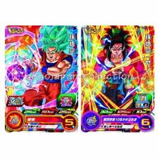 Super Dragon Ball Heroes, GOKOU UVPJ-07 & GOKOU XENO UVPJ-08 JapaneseV-JumpPromo
