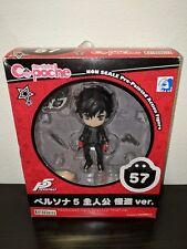 Kotobukiya Shin Megami Tensei Persona 5 Hero Phantom Figure