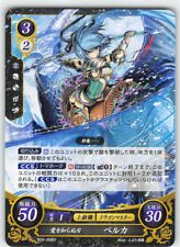 Fire Emblem 0 Cipher Fates Trading Card Beruka Berka B02-068ST Ninja Who Knows N