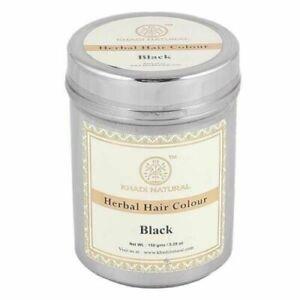 Khadi Natural Herbal Hair Colour Black 150 GM Free Shipping