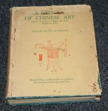 Vintage 1931 Book A History Of Chinese Art From Ancient Times De Morant Lot W