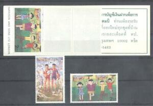 (862028) Tennis, Booklet, Small lot, Thailand