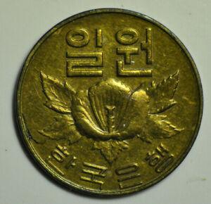 mw17628 South Korea; Won 1966 KM#4  Scarce in High Grade !!!