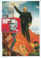 maxi card 4 Lenin Revolutionary Politiker Staatsmann leaders October revolution