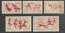 Chad #148-150, C38-C39 (A32) VF MNH - 1967 15fr to 125fr Rock Paintings