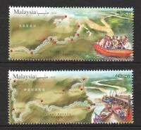 MALAYSIA 2018 RIVERS IN MALAYSIA COMP. SET OF 2 STAMPS MINT MNH UNUSED CONDITION