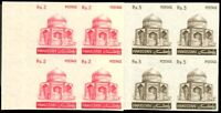 Pakistan 472P/475P 1979-81 2r CARMINE ROSE & 5r DARK BROWN PLATE PROOFS