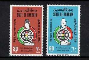 BAHRAIN—1974 Traffic, MNH/VF—Scott 204-05 CV $14