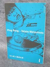 TAIYO MATSUMOTO TAIYOU PING PONG A-1 Manga Comic Shinsou Book Japan FREESHIP *
