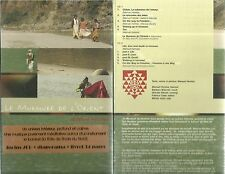RARE / UNIVERS INTERIEUR PRODOND CALME MEDITATION ZEN ( 2 CD - NEUF EMBALLE )