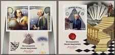 Jerome Loulande Masons Astronomers Science Freemasonry MNH stamp set