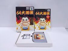 N64 -- 64 Oozumou -- Box. Can data save! Nintendo 64, JAPAN Game Nintendo. 19825