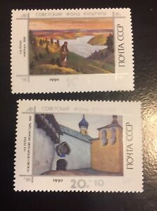 Russia USSR 1990 B176 - B177 MNH