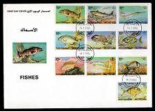 Bahrain 1985 FDC Fish - Set of 10