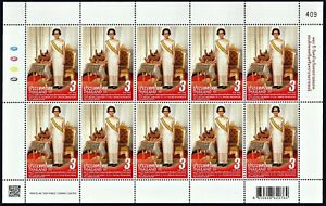 2020 120th Birthday of H.R.H. Princess Srinagarindra The Princess Mother FS