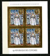 Comores Elisabeth II 25ème anniversaire Gold Foil Or MICHEL 414B cote 100 euros