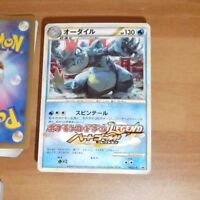 POKEMON JAPANESE CARD CARTE Feraligatr Gym Challenge Tournament 002/L-P JAP MINT