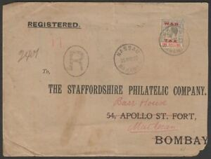 Bahamas 1920 KGV 1sh, ½d x6 War Tax Overprints Used on Registered Cover to India