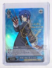 Signed Weiss Schwarz Melty Blood MB/S10-076SP FOIL Ciel, User of Black Keys