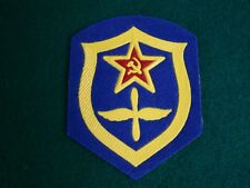 USSR Soviet air force patch 1980's. New old stock.