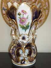 """MAGNIFICENT FRENCH OLD PARIS COBALT HAND PAINTED VASE 12.5"""" HIGH"""