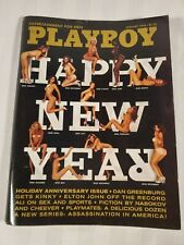 Vtg Playboy Magazine Back Issue January 1976 ~ Playmate Daina House Nabokov
