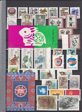 b915 CHINA 1980/90s NH including sets, sheets and booklet