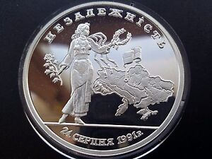 """Ukraine,  2000000 karbovanets""""Independence"""" ,Silver 1996 year"""