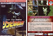 Oasis Of The Zombies- Japanese original  DVD