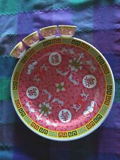 Chinese Melamine Longevity Pattern Large Plate & 4 small bowls used, nice #62
