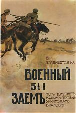 Russian World War 1 Poster Soldiers Cavalry Lancers 12x8 Inches Reprint