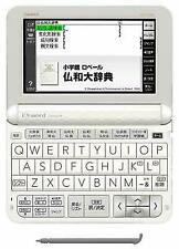 Casio Electronic Dictionary Data Plus 6 French Model Xd-z7200 100 Content