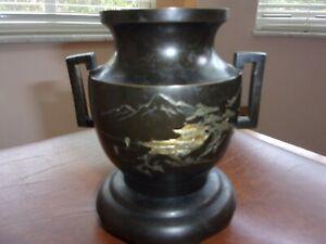 Japanese Usubata Ikebana flower vase Night landscape metal