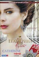 CATHERINE II Takeoff / EKATERINA II RUSSIAN HISTORY TV SERIES 2017 Екатерина