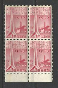 JAPAN, # 448a,  MNH,  FOREIGN TRADE FAIR,  Block of 4