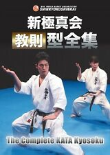 Shin kyokushin kai The Complete KATA kyosoku 2 DVD Japan import With Tracking