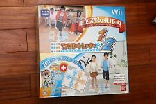 Nintendo Wii Family Trainer 1 2 Limited Special Pack Japan import Wii Game
