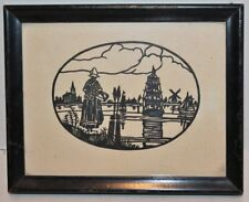 "Antique Framed Silhouette - Dutch Holland Scene - Framed to 5 1/2"" x 6 7/8"""