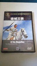 """DVD """"EL TRIO MAGNIFICO"""" SHAW BROTHERS CHANG CHEH"""