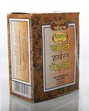 Khadi Herbal Mehndi in Natural Brown Color 100gm, Make Your Hair Naturally Brown