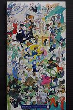 JAPAN Take (Katanagatari): Take Garou Art Book (Picture diary) 2010-2011