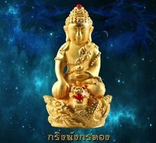 Thai amulet Phra Kring Golden Dragon Bring Wealth Money Success in Business