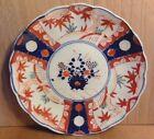 Antique Vintage Old Japanese Imari Ceramic Plate Scalloped Rim Flow Blue