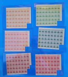 (6) SHEETS ROC China 1946 60th Birthday of Chairman Chiang Kai-shek (234) Stamps