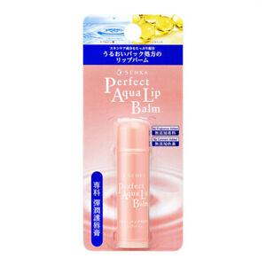 [SHISEIDO SENKA] Perfect Liquid Aqua Moisturizing Lip Balm 4.5g NEW